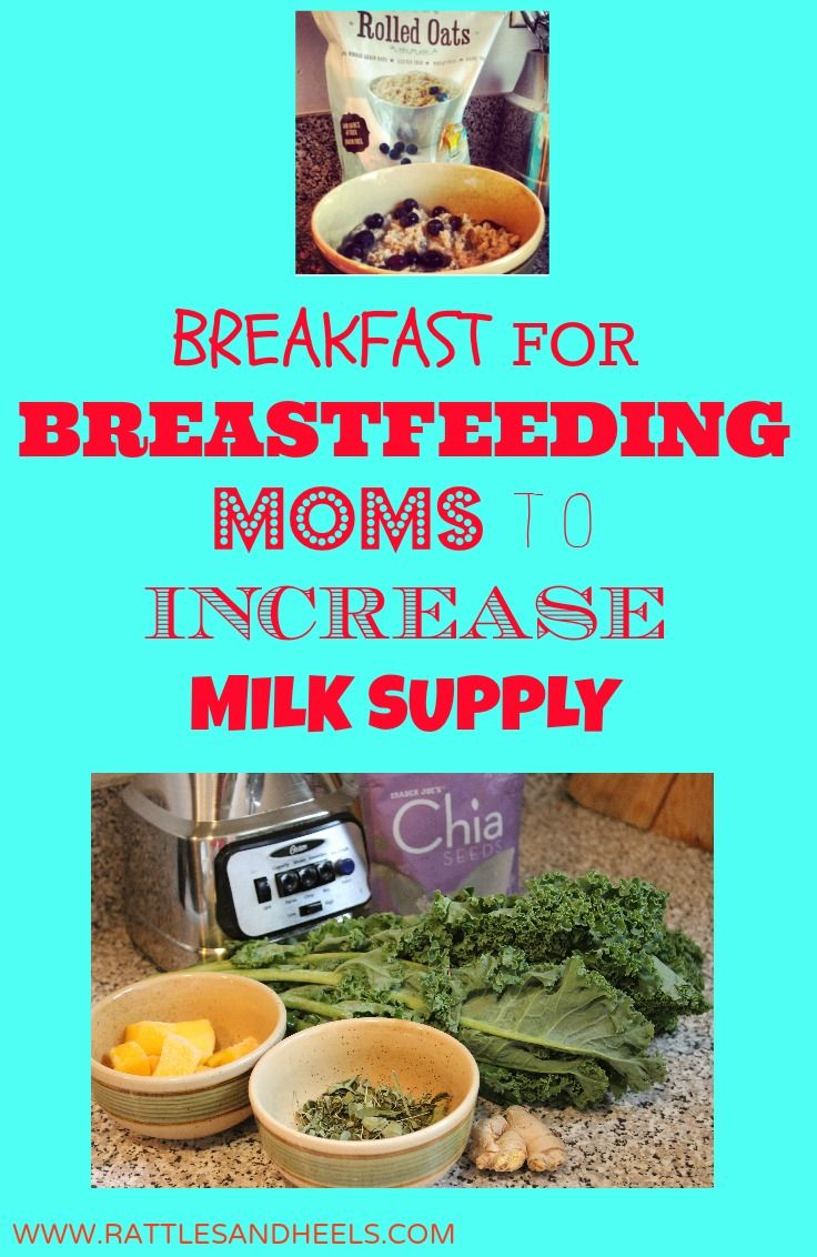 Healthy breakfast ideas for nursing moms rattles heels for Breakfast ideas for mom